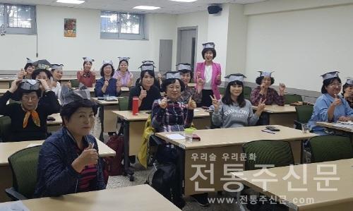 인천 동구평생학습관, 겨울학기 수강생 모집.jpg