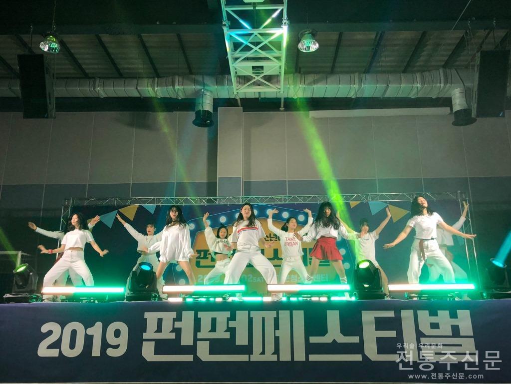'서대문 마을 축제! FunFun 페스티벌!' 11월 2일 개최.jpg