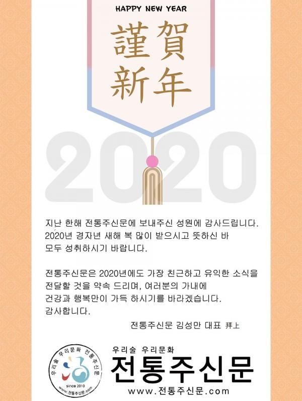 김성만-연하장.jpg