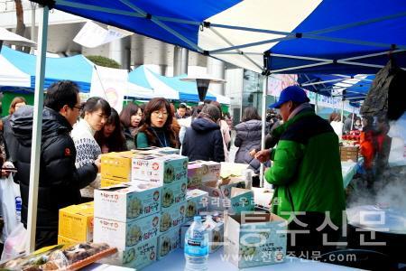 금천구 1월 20일 구청 광장에서 2020년 설맞이 농·수특산물 직거래 장터 개최.jpg