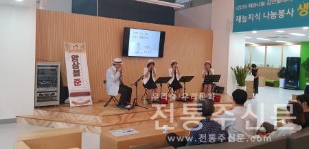 '행복콘서트'를 연중 개최할 공연팀을 오는 21일까지 모집한다.jpg