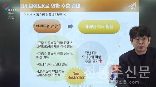 '해외마케팅 클라쓰' 시리즈 세미나 온라인 첫 개시.jpg