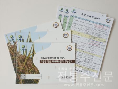 사회적 거리 두기 일환으로 동영상 영농교육 실시.jpg