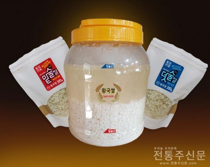 수제 막걸리 제조용 밑술쌀 덧술쌀 세트 출시.jpg
