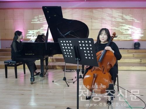 유튜브로 즐기는 창원시립교향악단 '희망 클래식'.jpg
