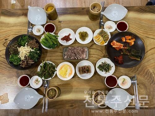 지역 특색화 음식 '구운 대통밥' 개발.jpg
