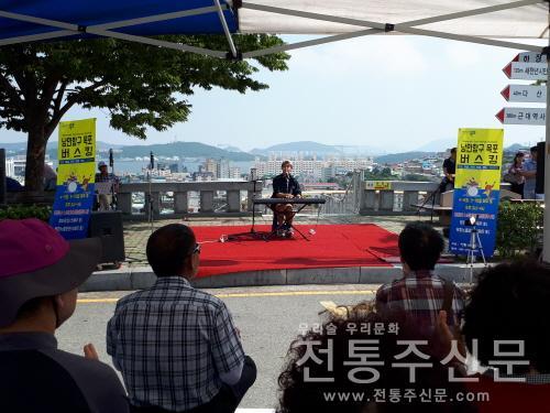 목포 항구 버스킹, 23일 개막공연 시작.jpg