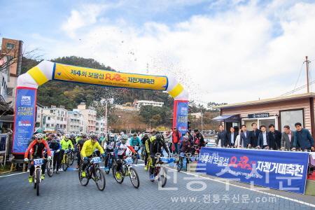 제5회 보물섬 800리길 자전거대축전 개최.jpg