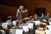 국립국악관현악단, 코로나19 극복 기원 '덕분에 음악회' 개최